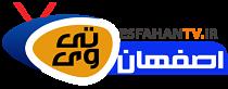 اصفهان تی وی